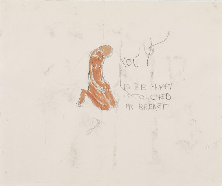 tracey_emin_painting_1